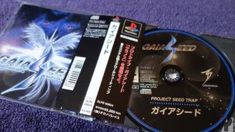 Gaia Seed 08
